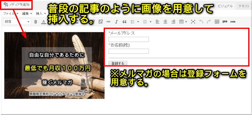 賢威7でフッターをカスタマイズする方法5