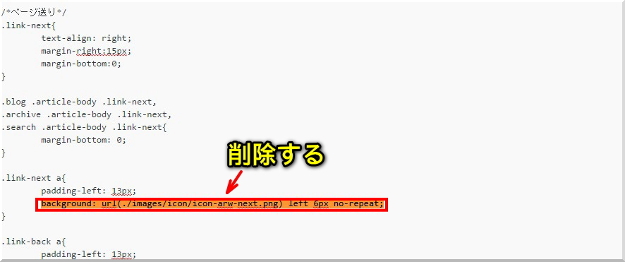 賢威7で記事の「続きを読む」部分を画像にカスタマイズする方法4