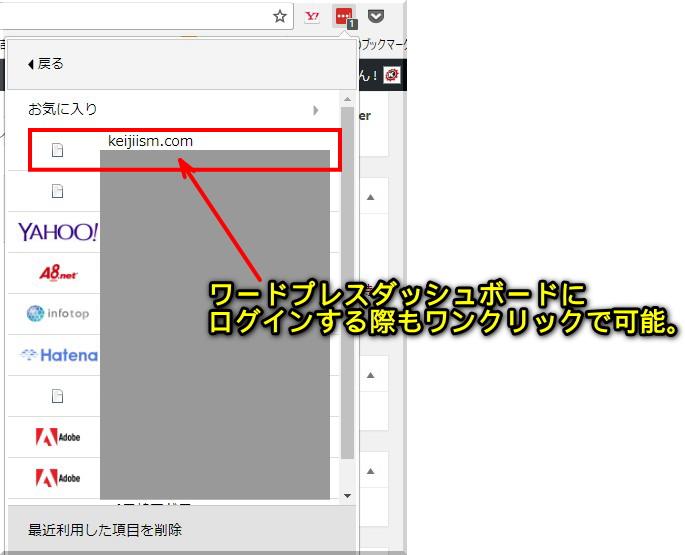 パスワード管理の無料ツール【LastPass】のレビューと使い方2